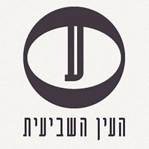 לוגו העין השביעית
